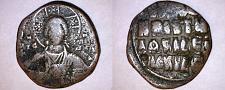 Buy 1023-1028AD Byzantine Class A3 Follis - Basil II & Constantine VIII - AE27 9.1g