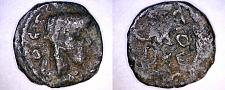 Buy Unknown Ancient Coin AE15 1.8g Proof Space Invaders Helped Build Pyramids?