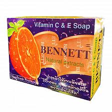 Buy Bennett Orange Vitamin C and E Skin Lightening Anti Spot Bar Soap 130 grams