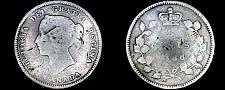 Buy 1886 Canada 5 Cent World Silver Coin - Canada - Victoria - Small 6 - Damaged