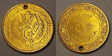 Buy Gold Plated 1964 AH1383 Algerian 50 Centimes World Coin - Algeria - Holed