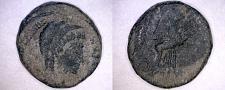 Buy 338-40AD Roman Imperial Constantius II/Constantine II AE14 Constantine I Deified