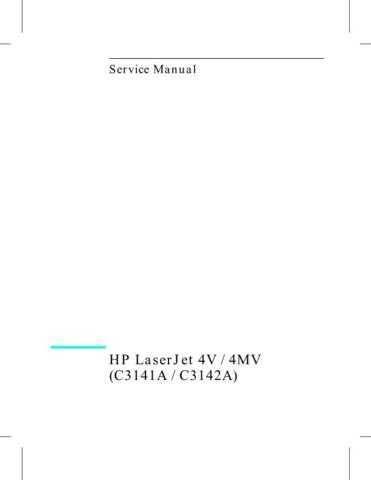 Hewlett Packard LJ5000 20 20 Service Manual by download #155283
