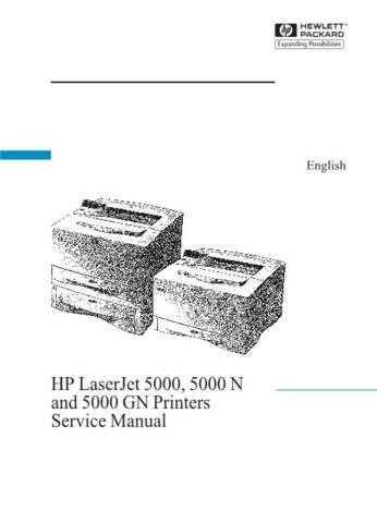HP LASERJET 5100 SERVICE MANUAL by download #147587