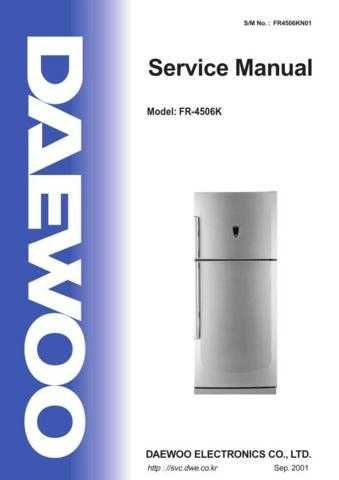 DAEWOO SM FR-4506K (E) Service Data by download #146822