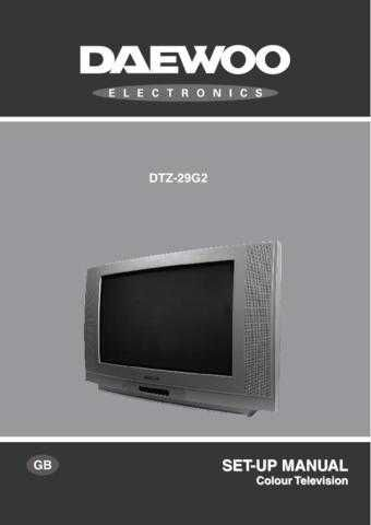 Deewoo DTZ-2881 (P) Operating guide by download #167852