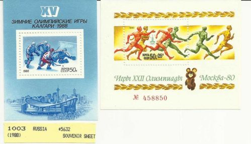 1988 Russia Hockey Souvenir Stamp Sheet #5632 and 1980 Olympic Garme Moscow