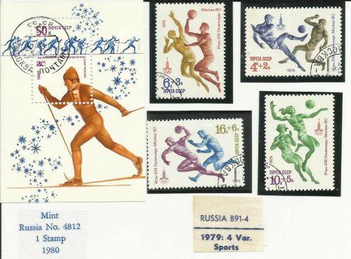 1979 Russia 4 Variety Sport & 1980 Russia Cross Skiing