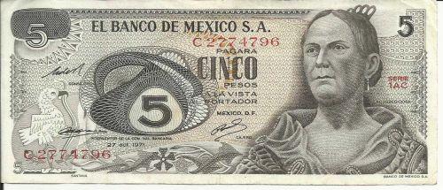 1971 MEXICAN $5 PESOS PAPER MONEY
