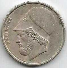 Greece 20 Apaxmai 1984 with Engraved Rim