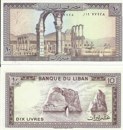 1964-73 Lebanon 1 Livre