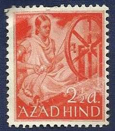 Stamp Germany India WWII Nazi 3rd Reich Azad Hind Army MH 1944