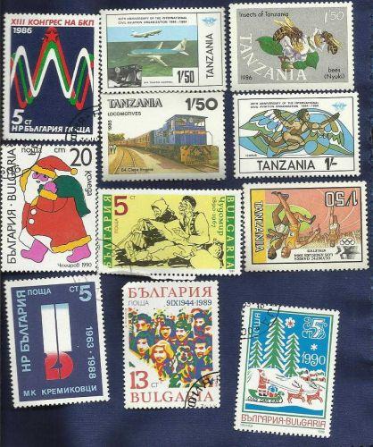 TANZANIA BULGARIA SET of 11 Stamps