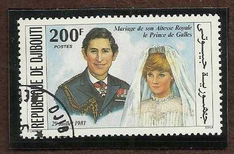 DJIBOUTI - 1981. Royal Wedding Diana
