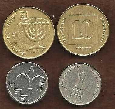 Israel 10 & 1 Agorot Coins (Ancient Menorah)