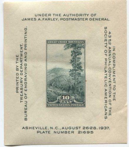 1937 10c Great Smoky Mountains Souvenir Stamp Sheet 1 Stamp Imperforate Farley