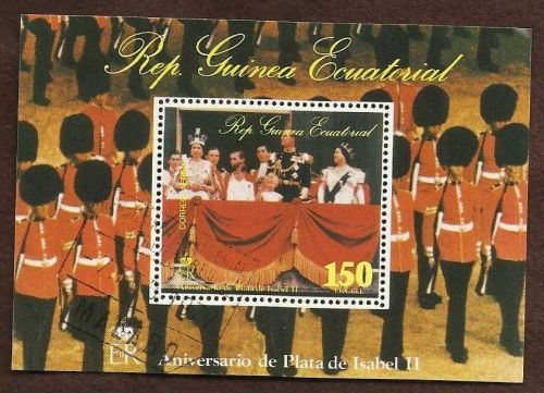 Equatorial Guinea MIBK256 MNH Queen Elizabeth II