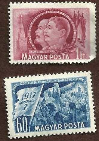 Hungary Stalin & Lenin