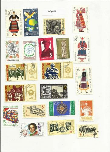 Bulgarian Set of 20 Various Stamps