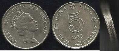 Elizabeth II : 1988 Hong Kong nickel $ 5 Dollars coin - beautiful coin!