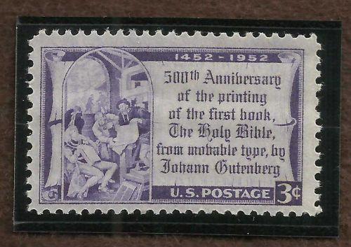 1950 Gutenburg Printing
