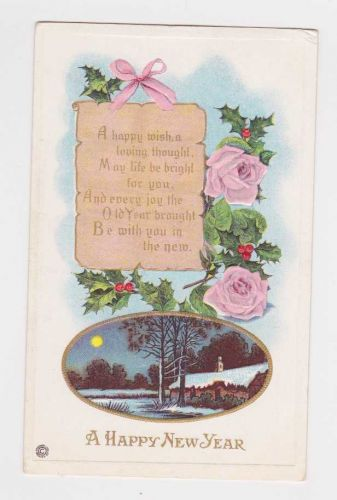 New Year or New Years early 1900's Postcard #51