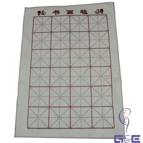 Chinese Writing or Sumi Painting Felt Desk Mat/ Pad (70cm X 50cm)