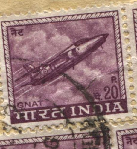 1966 India 20 R Gnat Stamp Used Attatched + 50 R Mangoes + 5 R Refugee Relief