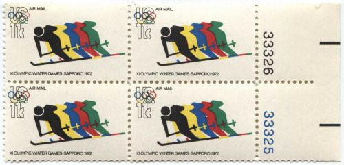 1972 11c XI Olympic Games Sapporo Mint Plate Block 2 Serials 4 attached scan