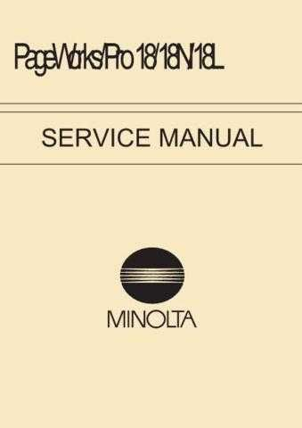 MINOLTA PageWorks Pro 18 18N 18L Service Manual Service Manual by download #1382
