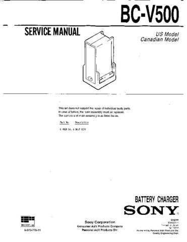 SONY BC-TRP Service Manual by download #166304