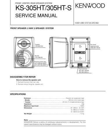 KENWOOD KS-305HT 305HT-S Technical Info by download #148264