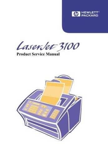 HP LASERJET 3100 SERVICE MANUAL by download #151287