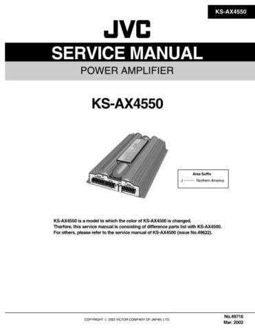 JVC KS-AX4550 Service Schematics by download #156240
