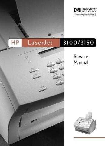 Hewlett Packard 203150 20 20 Service Manual by download #155199