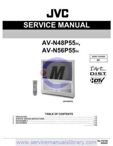 Sharp AV-N56P55 Manual by download #179786