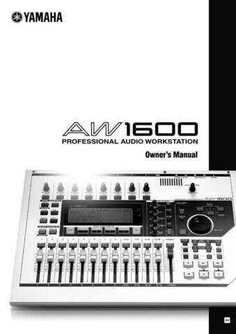 Yamaha AW1600 EN OM B0 Operating Guide by download Mauritron #204393
