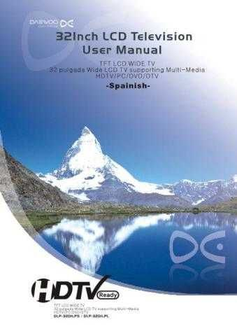 Deewoo DLP-32D1LPS (S) Operating guide by download #167556