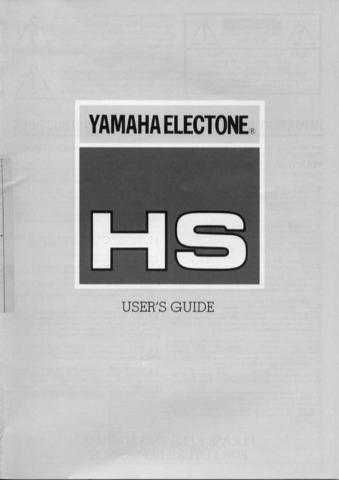 Yamaha HS8E Operating Guide by download Mauritron #203756