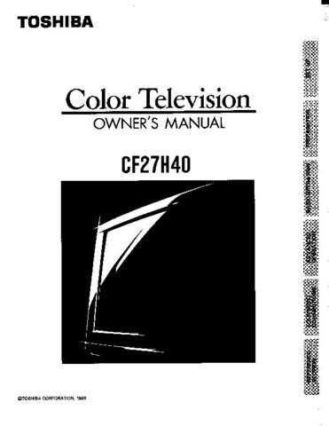 Toshiba cf32f40 Manual by download #171920
