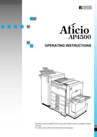 Lanier G035 Operating Guide by download #156746
