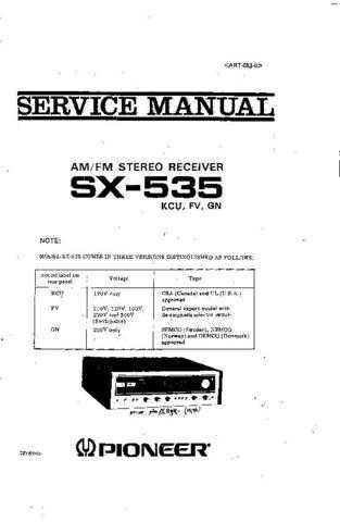 PIONEER SX-535 Service Manual by download Mauritron #193639