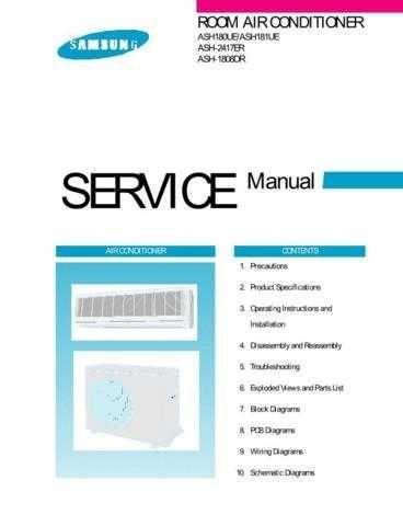 Samsung ASH180UE0K BOLRTU013101 Manual by download #163681