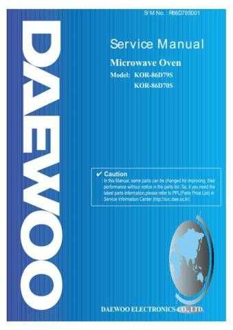 Daewoo R868G7S001(r) Manual by download #168966