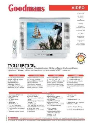 GOODMANS TVG218RTS SL by download #125639
