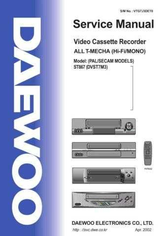 Daewoo ST867 e (E) Service Manual by download #155120