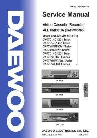 Daewoo SV-831 e (E) Service Manual by download #155122