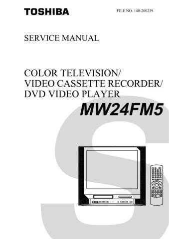 TOSHIBA MW24FM5 SVCMAN ON by download #129595