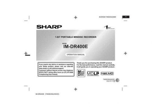 SHARP IMDR400 by download #128739