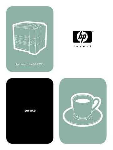 Hewlett Packard LJ3100 20 20 Service Manual by download #155274
